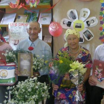 День семьи, любви и верности в Балыклыкульском сельсовете